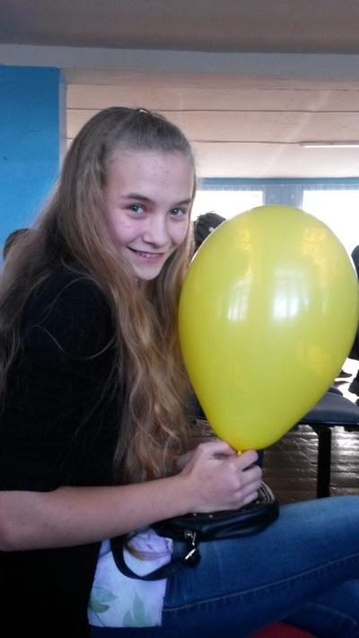Людмила Миних, 27 августа 1999, Оренбург, id161726093