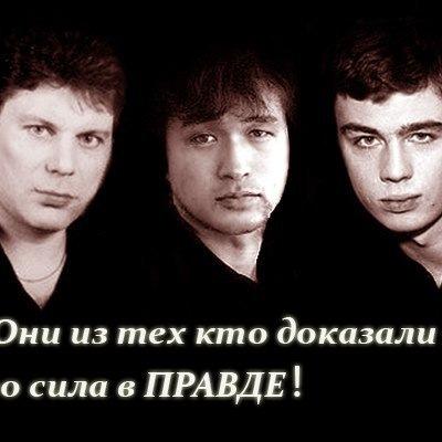 Алексей Надиляев, 20 мая 1978, Боровичи, id215348027