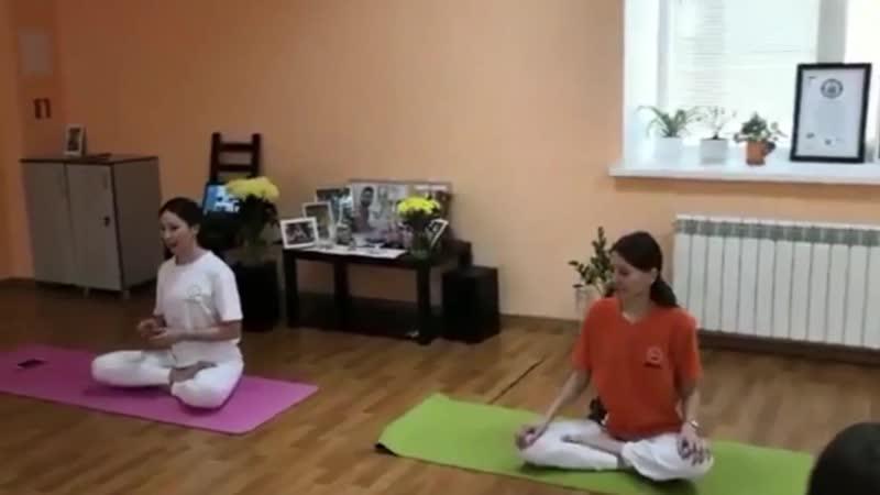 Практика йоги в Марма центре г Казань