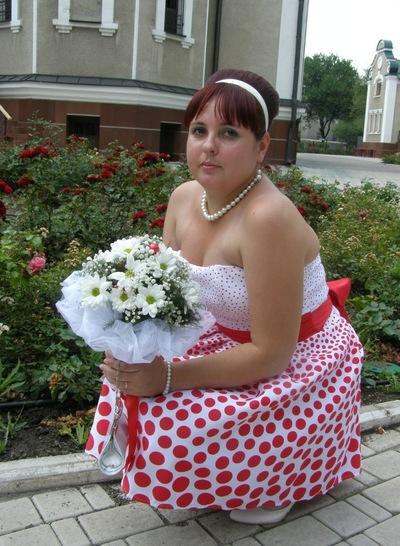 Татьяна Радченко, 17 июня 1982, Донецк, id133275002