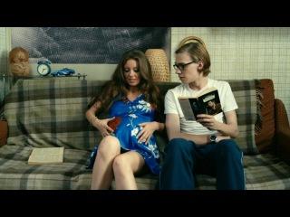 Зайцев+1: У Саши с Настей будет ребенок