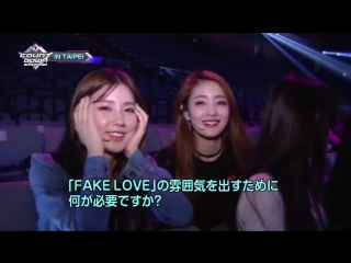 180705 (G)I-DLE MCountdown in Taipei Full cut @  Backstage
