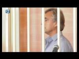 Омского бизнесмена Сергея Калинина оставили в СИЗО до 15 октября