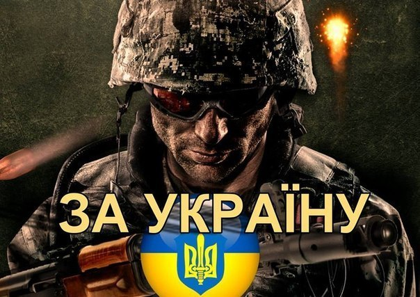 Глава полиции Донетчины Аброськин наградил бойца ВСУ Руслана Пустовойта, который взял в плен 8 боевиков - Цензор.НЕТ 3546