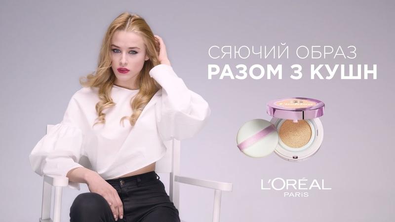 Эффект зацелованных губ ➥ Блеск для губ Lip Paint   LOreal Paris