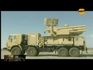 Военная тайна - ЗРПК «Панцирь-С1»