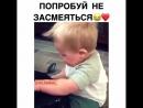 Попробуй не Засмеяться 😂😍♥️😂 Казань 18 12 2017