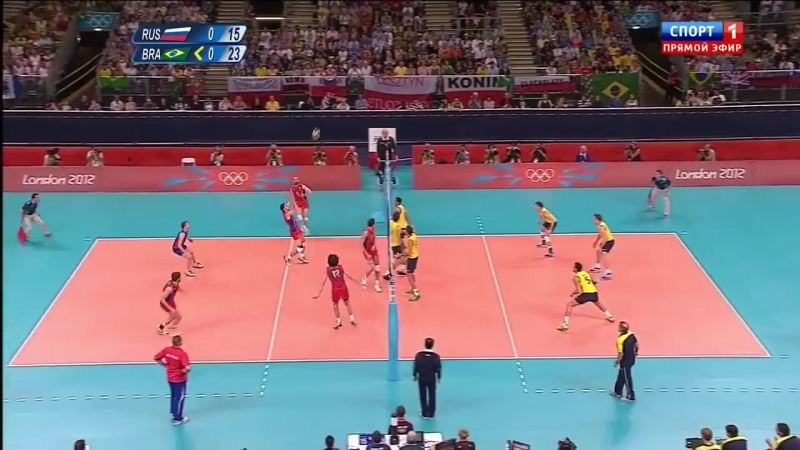 Олимпийские Игры. Лондон 2012. Финал. Россия-Бразилия
