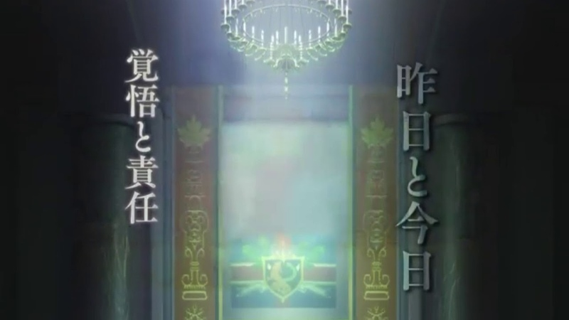 Code Geass: Lelouch of the Rebellion Episode III - Odo PV