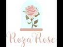 RozaRose роза в колбе