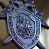 СУ СК России по Калининградской области