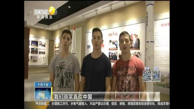 Студенты CCN о жизни в Китае и планах на будущее в Поднебесной