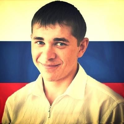 Андрей Гюнкнер