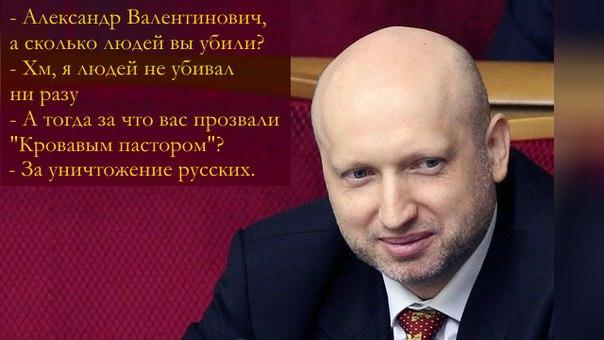 В Крыму пропал еще один крымский татарин Усеин Сеитнабиев - Цензор.НЕТ 4872
