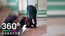 Воспитательные меры с огоньком. Учительница жестоко проучила ребенка в Комсомольске‐на‐Амуре