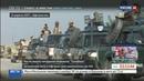 Новости на Россия 24 • Талибы перебили полторы сотни афганских военных