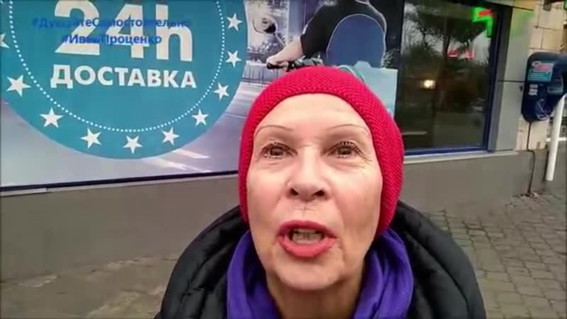 Смелая женщина из Киева озвучила то, о чём другие молчат