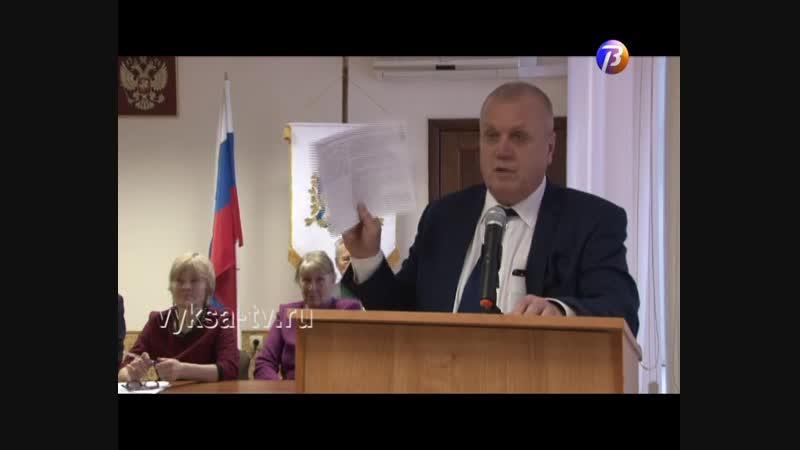 Выкса-МЕДИА: итоговый пленум ветеранов
