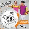 Salsa Casino с нуля  с Carlos Torres