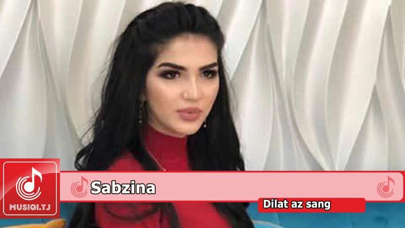 Сабзина Дилат аз санг аст 2019 Sabzina Dilat az sang 2019