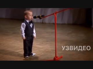 Малыш прелесть! Смеялась до слез! ))