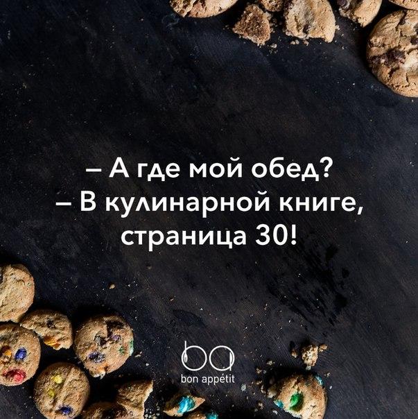 https://pp.vk.me/c543101/v543101865/1bc90/uFFw8IbFVWU.jpg