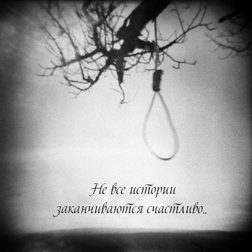 • Надоело Задолбало Все достало Я устала© | ВКонтакте