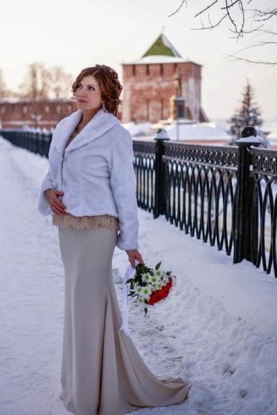 Динара Кинзябаева