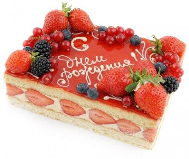 День рождения у Azura