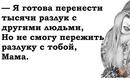 Наташа Якименко фото #47