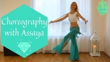 Dance with cane, raqs al assaya choreography - Best Belly Dance Workout