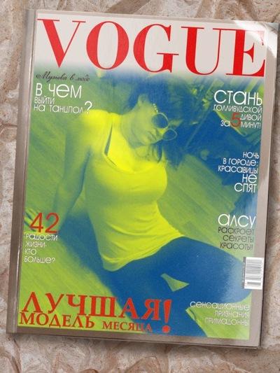 Анна Чалаева, 21 февраля , Москва, id197740465