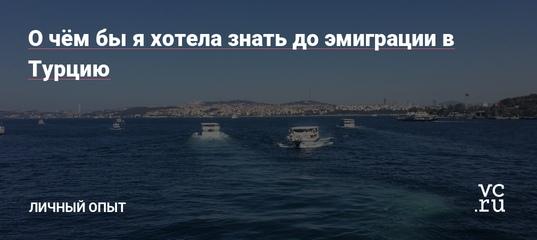 Офигенный съем русских девушек на море онлайн #7