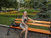 Наталья Калимулина, 15 июля 1986, Самара, id149200321
