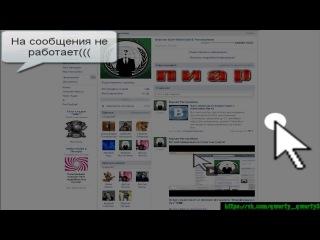 Баги вконтакте #2 выпуск