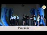 1/8 финала Открытой Лиги КВН города Новосибирска - 2014: вторая игра