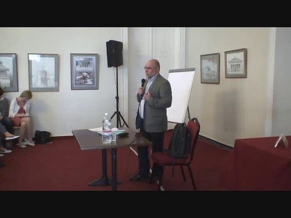 Римантас Кочюнас Конференция 2014
