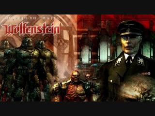 Продолжаем истребляем нацистов Return to Castle Wolfenstein