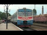 Дизель-поезд ДПЛ1-002 c тепловозом 2М62-1001 / DPL1-002 with 2M62-1001