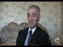 Ветеран Великой Отечественной войны Плехов Александр Иванович