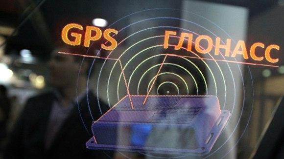 Россия с июня приостанавливает работу американских станций GPS