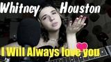 ДЕВОЧКА ПОЕТ ПОД ГИТАРУ I will always love you - Whitney Houston (COVER by Lady Leo )
