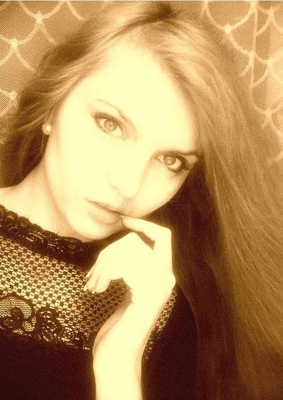 Кристина Смирнова, 11 февраля , Киев, id90857596