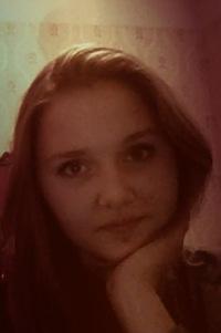 Кристина Кизим, 20 апреля , Альметьевск, id86097289