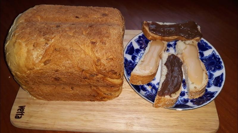 Как я пеку хлеб Новый рецепт домашнего сгущенного молока!