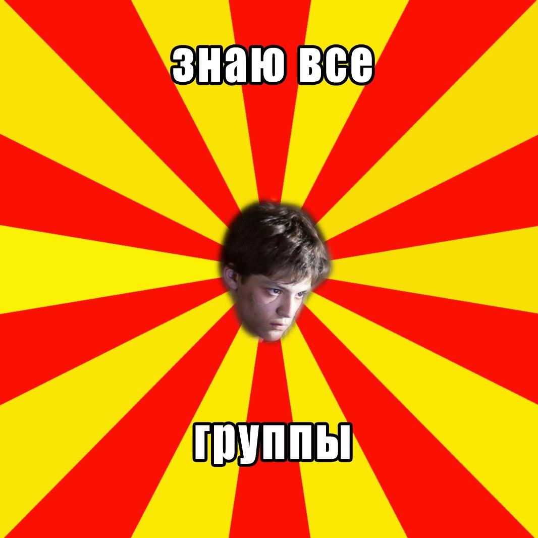 Вячеслав Колмаков