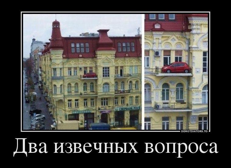 Читать порно эротические рассказы на русском без регистрации воронами, шел Симон