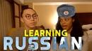 МОЯ ЖЕНА-АМЕРИКАНКА УЧИТ РУССКИЙ ЯЗЫК! *реакция иностранцев*