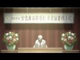 Caligula / Калигула - 1 серия [Озвучка: Snowly, Uninie, Abe & Pandora (SHIZA MVO)]