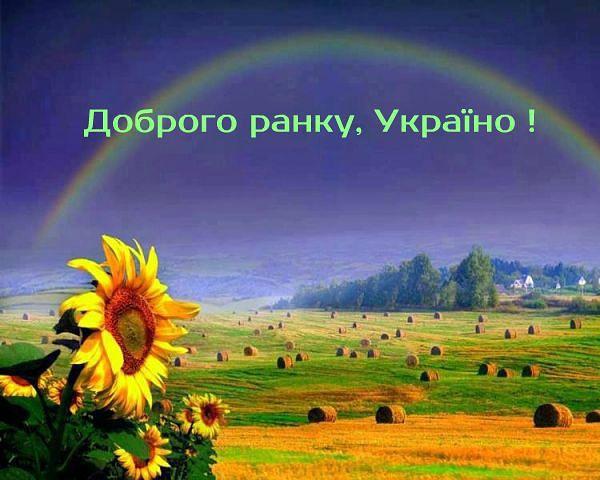 """В район Крымского прибыло около 140 боевиков, 8 БТРов и 6-орудийная батарея 120-мм орудий 2Б16 """"Нона-К"""", - ИС - Цензор.НЕТ 1573"""